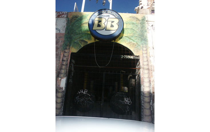 Foto de local en venta en  , zona central, la paz, baja california sur, 1075915 No. 01
