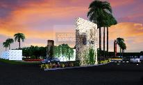 Foto de terreno habitacional en venta en  , cholul, mérida, yucatán, 1754828 No. 01
