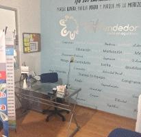 Foto de oficina en renta en  , ciudad satélite, naucalpan de juárez, méxico, 3584446 No. 01