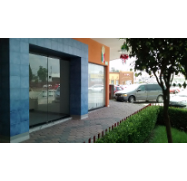 Foto de local en renta en  , los olivos, cuautitlán, méxico, 2644485 No. 01
