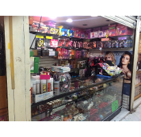 Foto de local en venta en  , morelos, cuauhtémoc, distrito federal, 1480617 No. 01