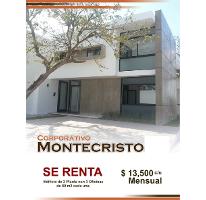Foto de oficina en renta en  , san ramon norte i, mérida, yucatán, 2594723 No. 01