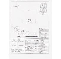 Foto de terreno habitacional en venta en  , santa gertrudis copo, mérida, yucatán, 2247939 No. 01