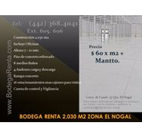 Foto de nave industrial en renta en  , santa rosa de jauregui, querétaro, querétaro, 2805431 No. 01