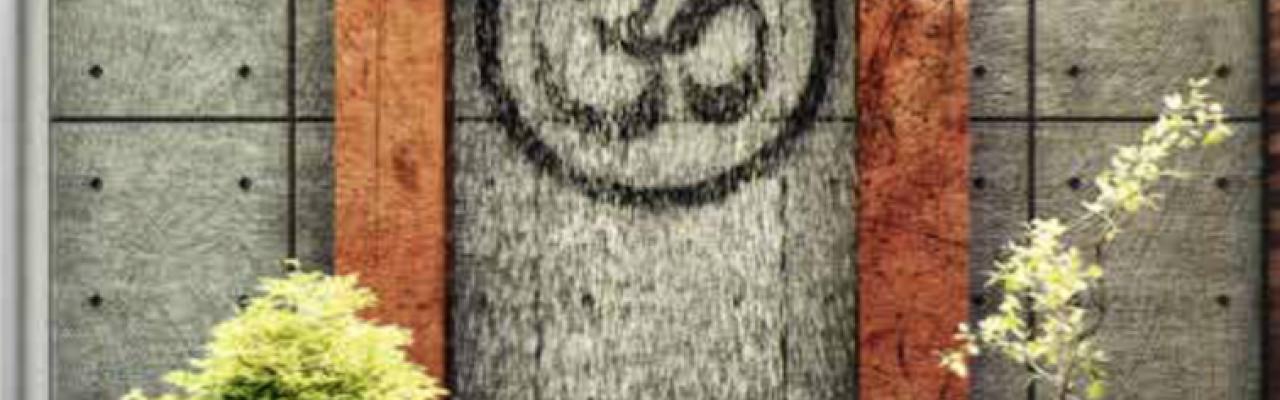 Icon condesa, id 3041602, jardín zen, 388